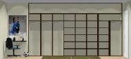 Wnętrze szafy szerokość 400 - 450 cm  4045w26x4