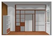 Wnętrze szafy szerokość 271 - 310 cm  2731w9x3