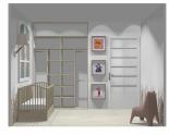 Wnętrze szafy szer. 140 - 160 cm