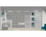 Wnętrze szafy szerokość 310 - 350 cm  3135w28x4