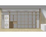 Wnętrze szafy szerokość 450 - 500 cm  4550w11x5
