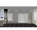 Wnętrze szafy szerokość 400 - 450 cm  4045w25x5