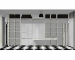 Wnętrze szafy szerokość 450 - 500 cm  4550w20x5
