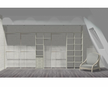 Wnętrze szafy szerokość 450 - 500 cm  4550w10x5