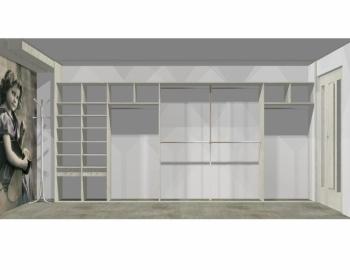 Wnętrze szafy szerokość 450 - 500 cm  4550w15x5
